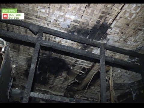 Жильцы одного из уфимских домов бьют в набат