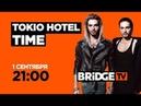 TOKIO HOTEL TIME on BRIDGE TV 01/09/2018