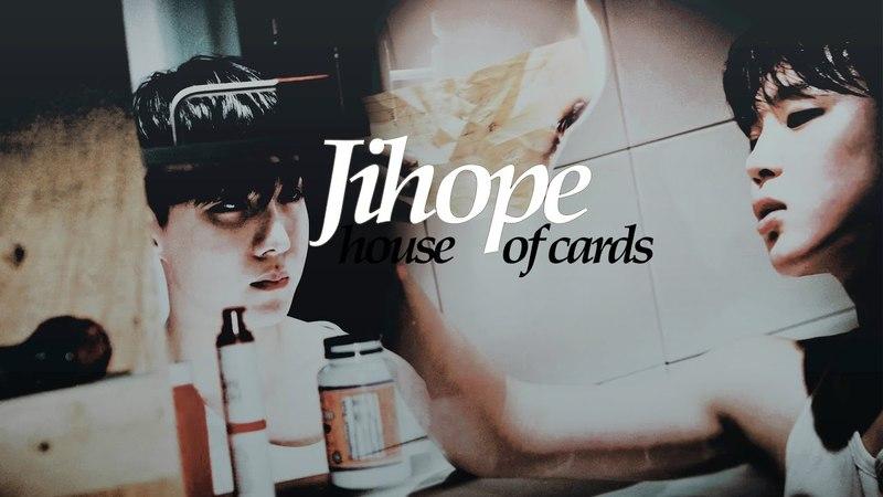 Jihope ☾ house of cards [psychoticjimin!au]