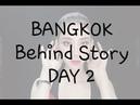 Beauty player ssun 의 vlog 배우 이준기 방콕 팬미팅 비하인드 스토리 2탄