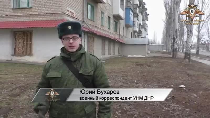 Огнем украинских силовиков ранена пожилая женщина