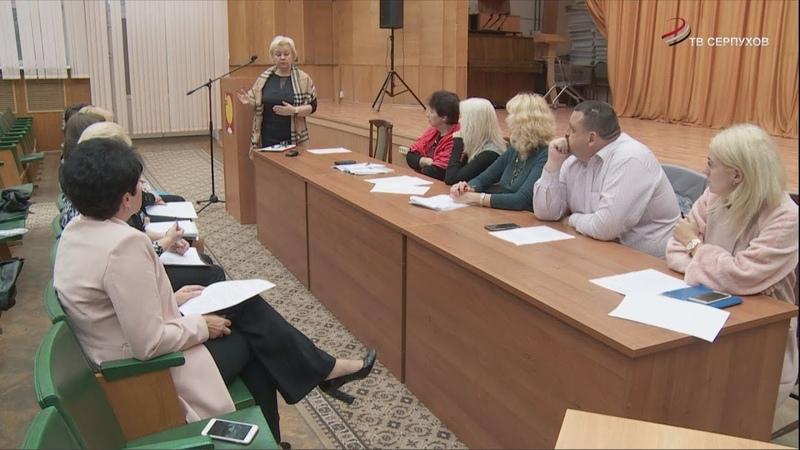 В Серпухове состоялось очередное заседание антинаркотической деятельности