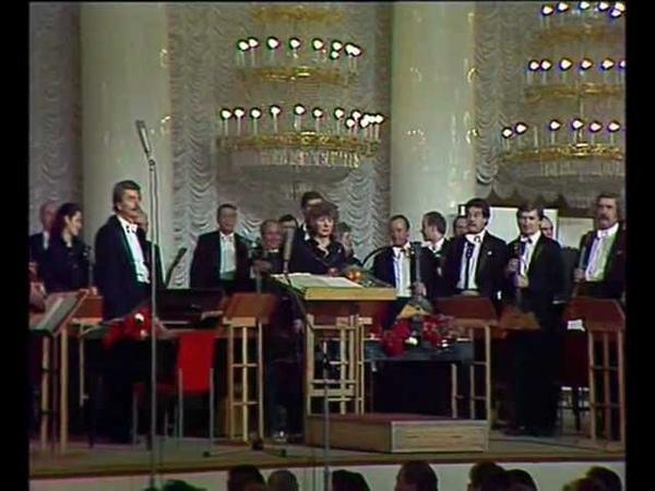 Оркестр русских народных инструментов 1988 Мария Биешу