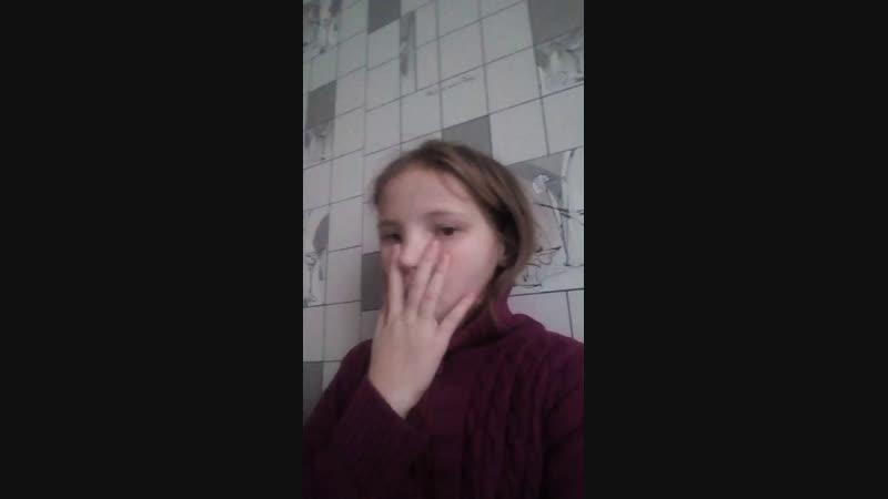 Диана Перовская - Live