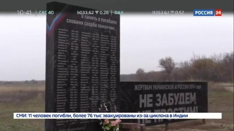 Как и чем живут люди в Луганске? Программа Двенадцать