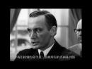 Сериал (чёрно-белая копия, 05 серия) ''Семнадцать Мгновений Весны'' (ЧуньТянь Дэ ШиЦи Гэ ШуньЦзянь), 1973 г., по одноимённому ро
