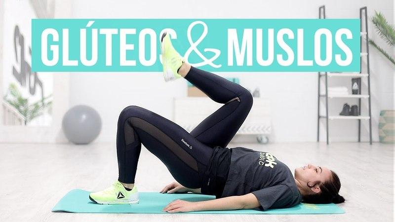 Patry Jordan - Ejercicios para glúteos y parte interna del muslo | Тренировка для ягодиц и внутренней поверхности бедер