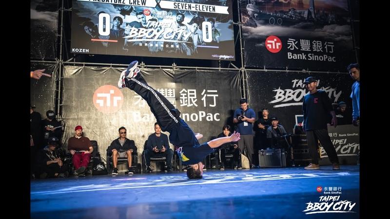 R.F Jam 4on4 FINAL:Predatorz Crew vs Seven-Eleven 2018 Taipei Bboy City   Danceproject.info