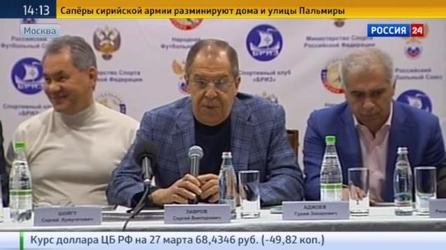 Новости на Россия 24 • В России создана Народная футбольная лига