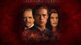 Легенды осени (драма с Брэдом Питтом, Энтони Хопкинсом, Джулией Ормонд)  США, 1994