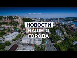 В Мурманске построят первый Центр ядерной медицины для лечения онкобольных