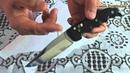 Кнопочный нож с предохранителем своими руками