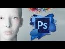 3.2 Фотошоп для начинающих. Прямоугольное и овальное выделение. Как создать рамочку в Photoshop.