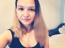 Александра Царева фото #15