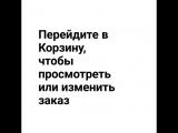 Оформляйте заказы AVON теперь в WhatsApp   Представитель Анастасия Лыкова   8-961-175-93-98
