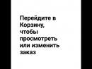 Оформляйте заказы AVON теперь в WhatsApp | Представитель Анастасия Лыкова | 8-961-175-93-98