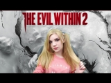 THE EVIL WITHIN 2 | ПОХОЖДЕНИЯ ГОРЯЧЕГО КАСТЕЛЛАНОСА #14 РОЗЫГРЫШ ИГР!