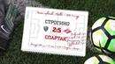 Строгино Спартак 2001 г р 2 5