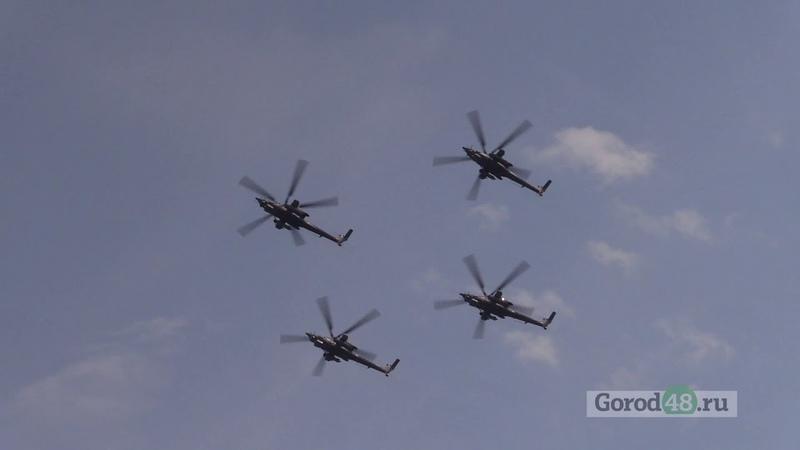 В Липецке выступили лучшие пилотажные группы России