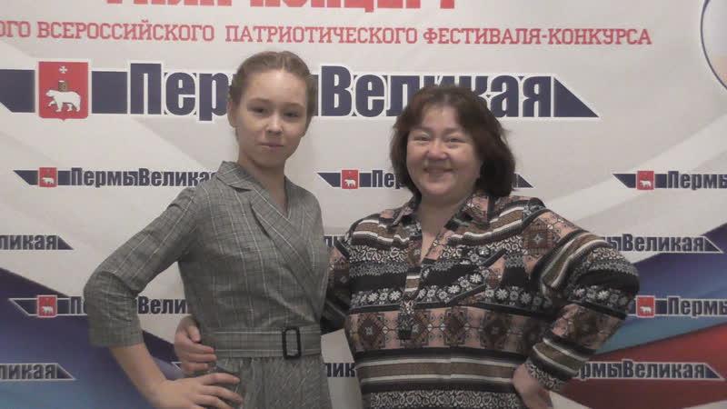 Отборочный Пермь великая Дом офицеров