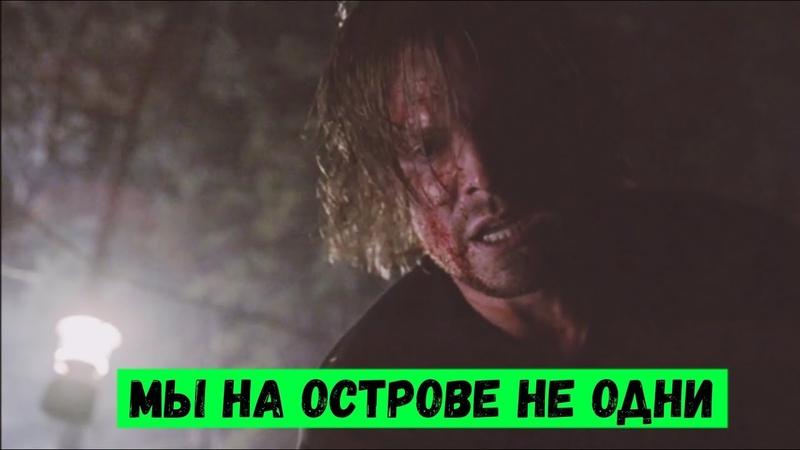 Оливер жестоко убивает похитителей Шадо (Стрела 2 Сезон 1 Серия)