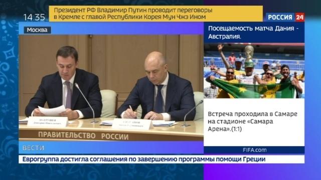 Новости на Россия 24 Правительство компенсирует сельхозпроизводителям потери из за роста цен на бензин