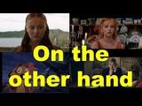 Английские фразы On the other hand (примеры из фильмов и сериалов)