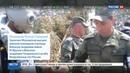 Новости на Россия 24 В Сирии погиб российский военный советник
