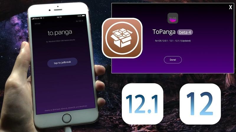 ToPanga b4 NEW! How to install JB iOS 12.1.1 - 12.1 - 12.0.1 Cydia added!