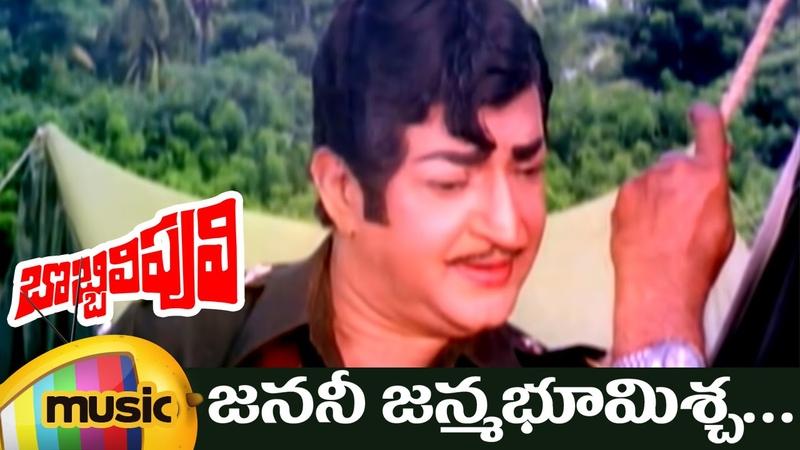 Janani Janma Bhoomischa Video Song | Bobbili Puli Telugu Movie | NTR | Sridevi