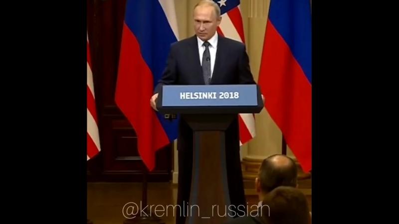 Путин про Крым: «Позиция Трампа известна. У нас другая точка зрения. Для нас, для Российской Федерации - вопрос закрыт. Всё»
