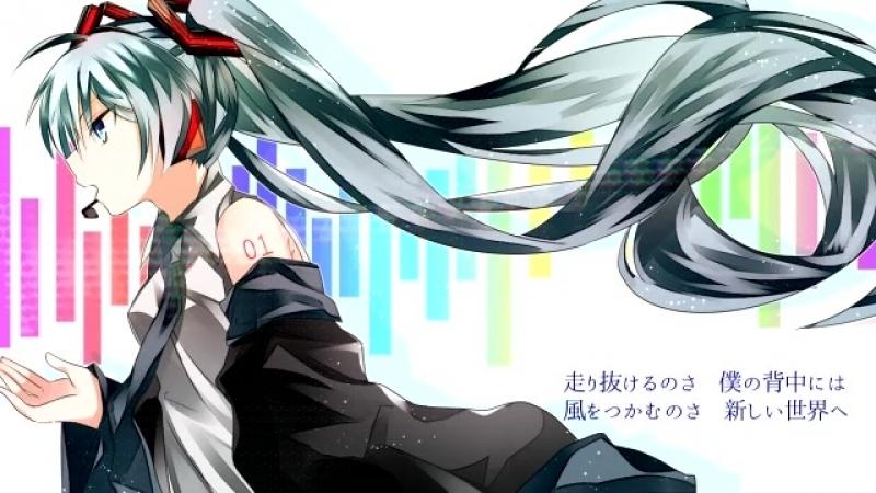 【初音ミク】Acceleration (New Version)【オリジナル曲】