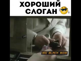 big_black_mom___Bh0s3-dnXVq___.mp4