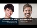 ученые нашли объяснения почему азиаты кажутся такими милыми