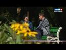 Добро пожаловать в Пензенскую область Фильм второй