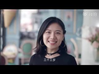 中国女性0到100岁