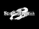 Steins;Gate 0 (Trailer)  Врата Штейна 0 (Трейлер) | Aemi, Dejz, Kanade EU & Sharon (MVO) [AniLibria.Tv]