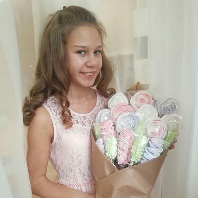 Полиночка Григорьева