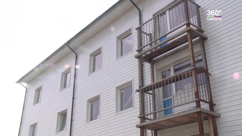 Расселение аварийного жилья в Сортавальском районе