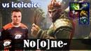 No[o]ne - Monkey King MID   vs iceiceice (Pangolier)   Dota 2 Pro MMR Gameplay