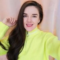 Диана Салаева фото