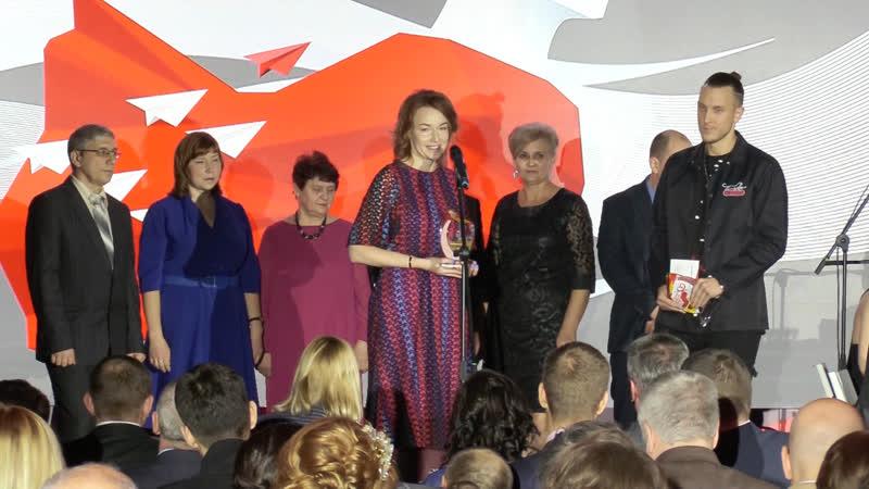 «Просто делаем свое дело»: В Москве наградили простых людей за ежедневные подвиги. ФАН-ТВ
