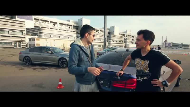 [Alan Enileev] Как РЕВАЗОВ УНИЗИЛ BMW M5 F90! Дрифт Бородатая Езда, Макс @m.ti и Вова BMW-Life на автодроме Сочи.