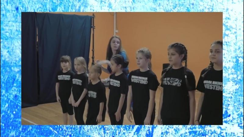 Вводный открытый урок академии мюзикла WestEnd. Обучаем искусству пения, танцевальному мастерству, актерству.