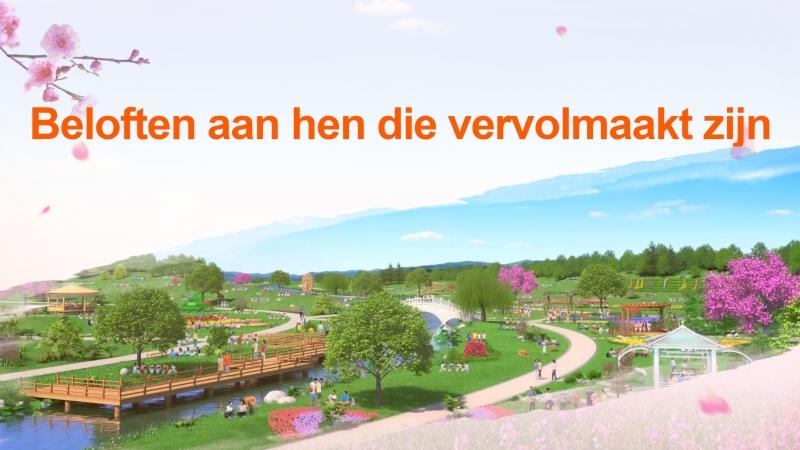 Uitspraken van Christus van de laatste dagen 'Beloften aan hen die vervolmaakt zijn' Nederlands