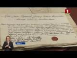Национальный исторический архив Беларуси отмечает 80-летие