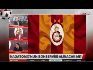 GALATASARAY Spor Ajansı ¦ Ahmet Musa, İmbula, Emre Mor Yorumları 19 Haziran 2018