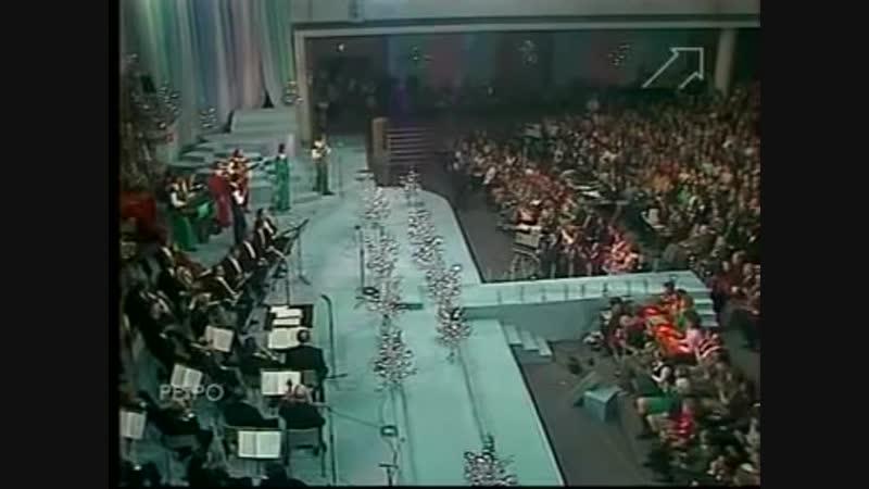 ВИА Песняры Белоруссия Песня года - 1976.mp4