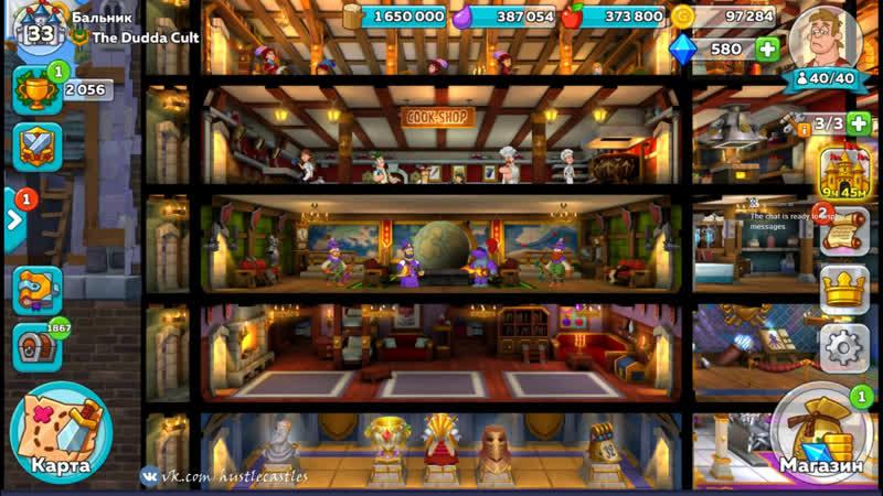 Hustle Castle: Fantasy Kingdom - Переполох. (Вернулся горелый, а так же ЗБ)