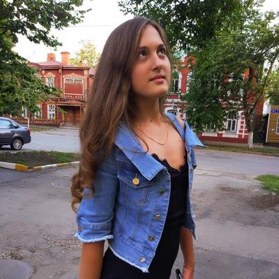 Катя Низямова